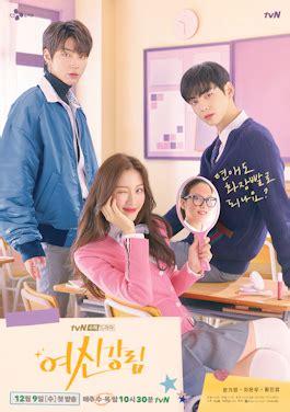 true beauty south korean tv series wikipedia