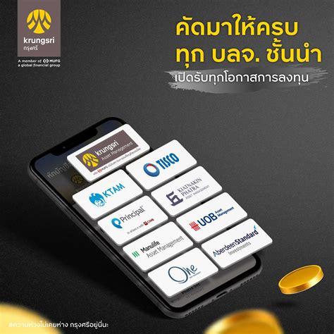 Krungsri Simple - ตอบโจทย์กว่า...ทุกการลงทุน ธนาคารกรุงศรี...   Facebook