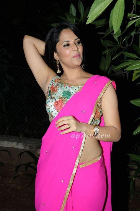 anchor anasuya apam gallery actress armpits