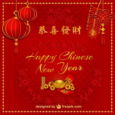 happy chinese  year  vector