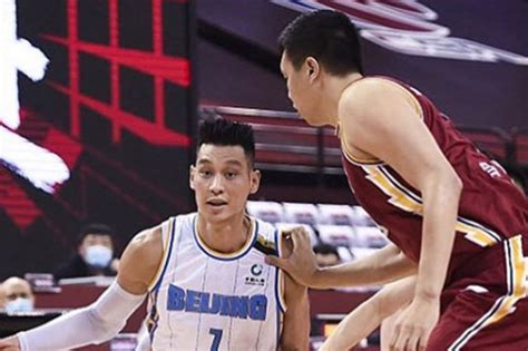 Tearful Jeremy Lin seeks NBA return after one season in ...