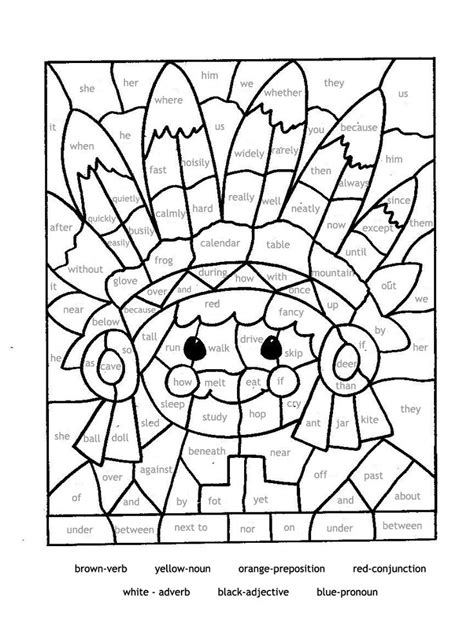 mosaic coloring pages for parts of speech paint by part of speech kidzmet recipes for