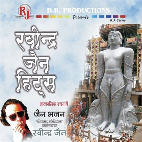 Jain songs download hindi | rambbuscheckba