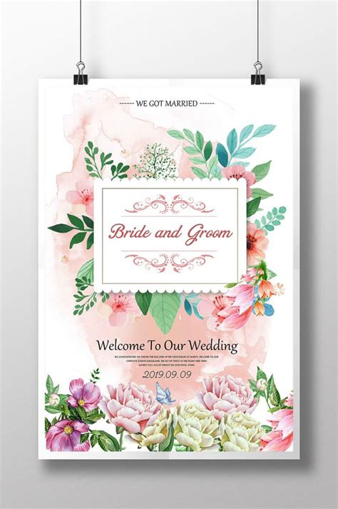 background undangan pernikahan elegan simple batik