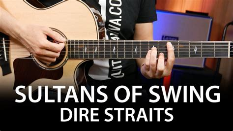 sultans of swing cover sultans of swing dire straits guitar chords cover on
