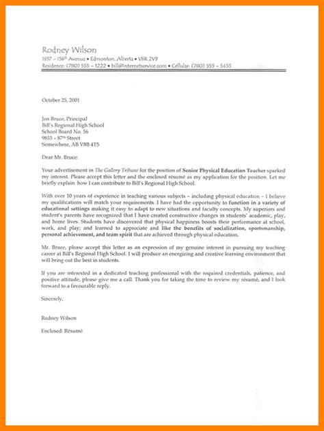7 best covering letter for application assembly resume