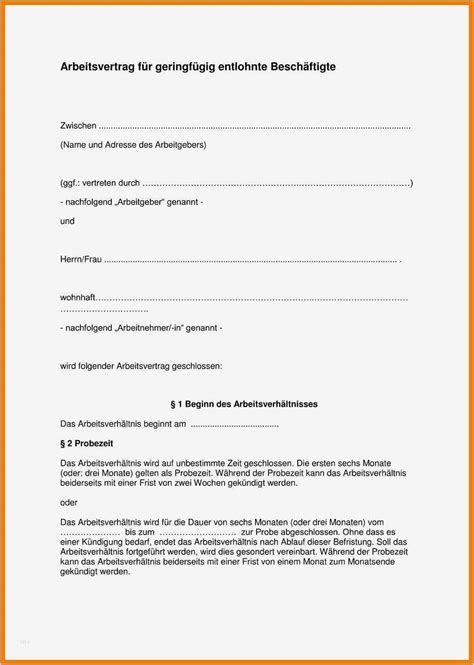 kuendigung  euro job real mofscotland