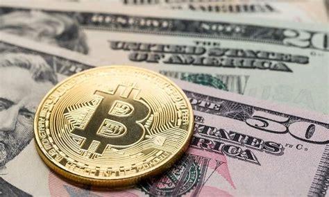 See the live bitcoin to us dollar exchange rate. El bitcoin no tiene valor intrínseco, pero el dólar tampoco y domina el mundo - elEconomista.es
