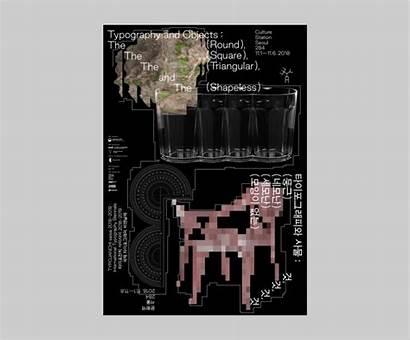 Poster Interactive Posters Itsnicethat Cetak Menggantikan Akan