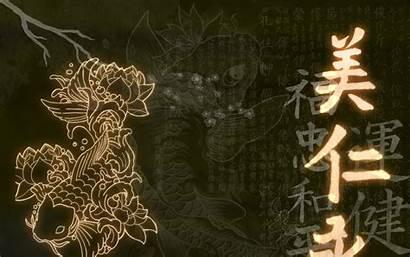 Asian Themed Theme Chinese Koi 3d Deviantart