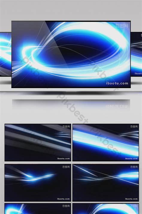 flowy light stripe light effect stage vj dynamic