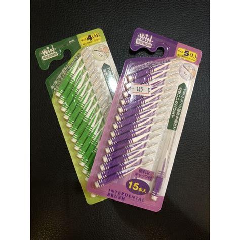 แปรงซอกฟัน Interdental ใช้ทำความสะอาดซอกฟันสำหรับผู้จัดฟัน ...