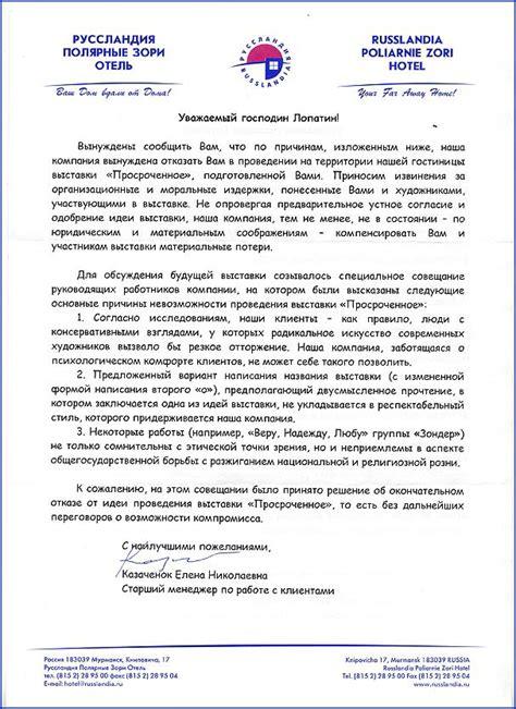 Бланк оплаты загранпаспорта нового образца 2017