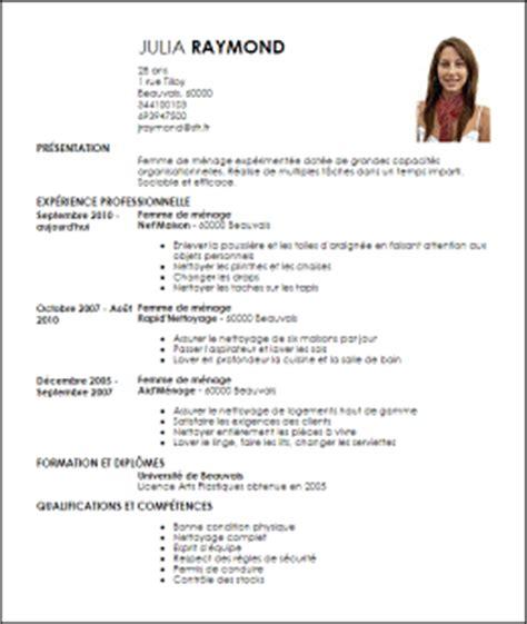 offres d emploi femme de chambre modele cv valet de chambre cv anonyme