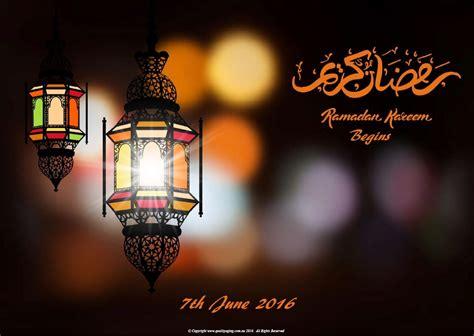 iftar ramadan crowne plaza beirut lebtivity