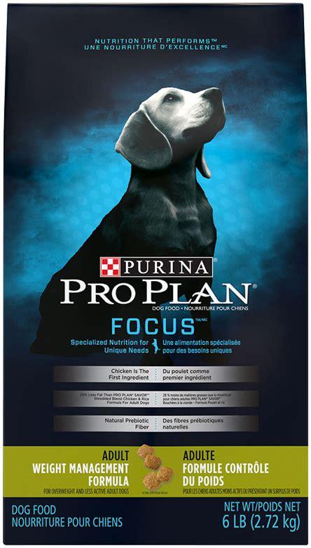 plan am駭agement cuisine purina purina pro plan focus weight management formula food