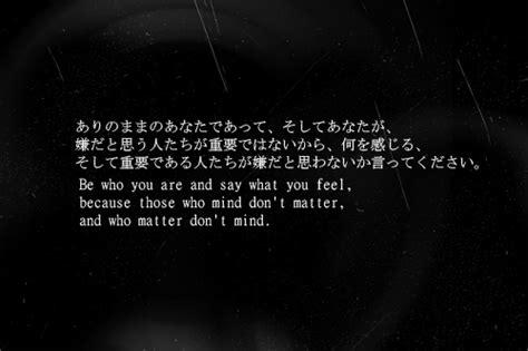 quotes  japanese english quotesgram