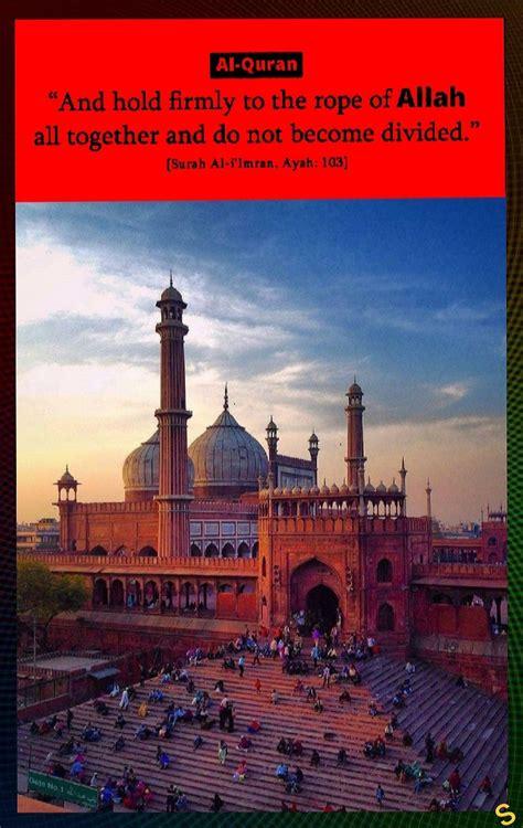 delhi india jama masjid  images jama masjid