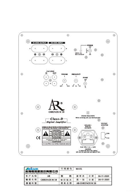 acoustic 165 audio pa service manual download schematics eeprom repair info for