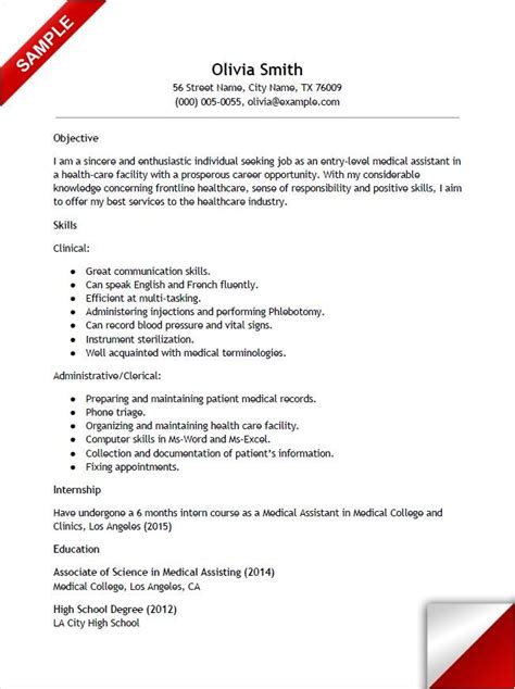 entry level medical assistant resume   experience