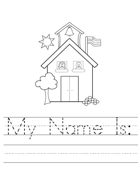 traceable name worksheets tracing logan pinterest