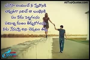 Heart Touching Telugu Joyful Friendship Quotes and ...