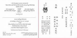 wedding invitation wording wedding invitation template in With sample of wedding invitation card chinese