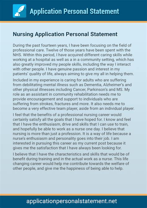 nursing professional application personal statement