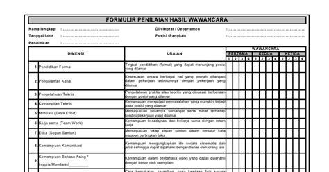Contoh Blangko Lop Pelamar Kerja by Contoh Formulir Wawancara Karyawan Baru Ninatoh
