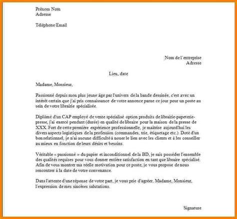 interim bureau d 騁udes 8 lettre de motivation interim lettre officielle