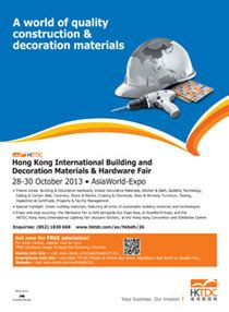 hong kong intl building decoration materials hardware