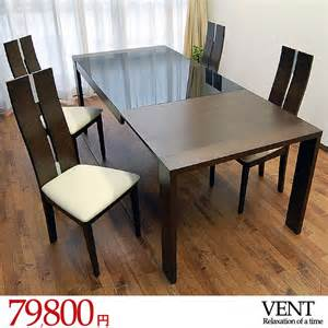 glass dining room sets modern glass dining room sets home furniture design