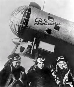 Night Witches Russian Pilots