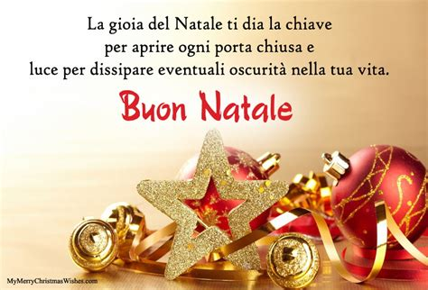How To Say Merry Christmas In Italian.Merry Christmas Quotes In Italian