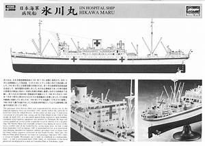 Modelwarships Com  350 Ijn Hospital Ship