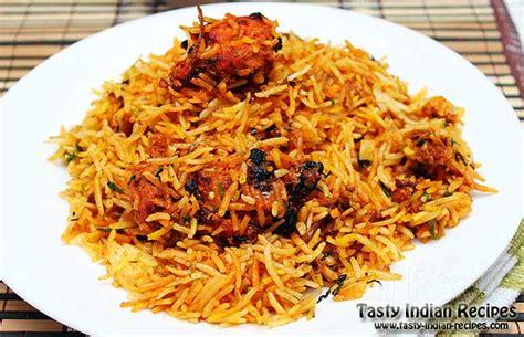 Chicken Biryani Recipe / Indian Chicken Biryani Recipe