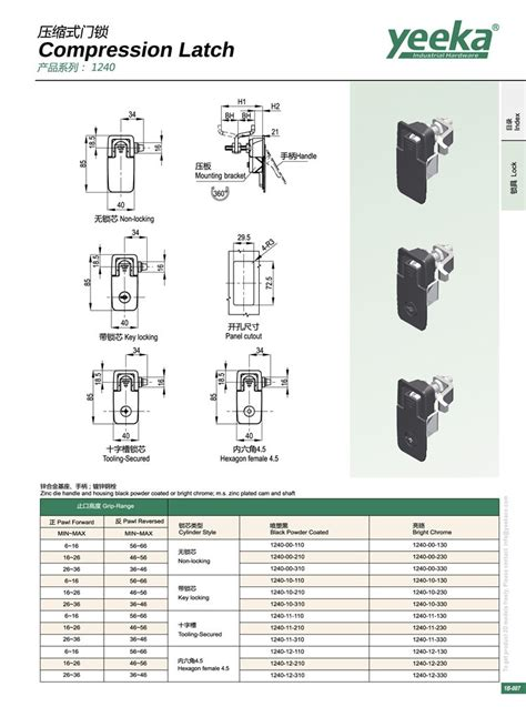zinc kitchen cabinets compression latch 1240 11 110 buy compression latch zinc 1240