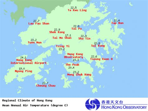 where is the coldest place in hong kong on average why