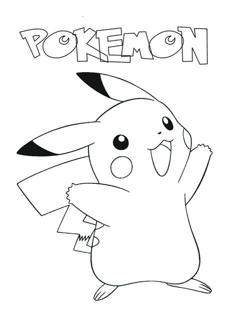 pokemon ash pikachu charmaleon charizard ectoplasma  printable coloring pages colorpagesorg