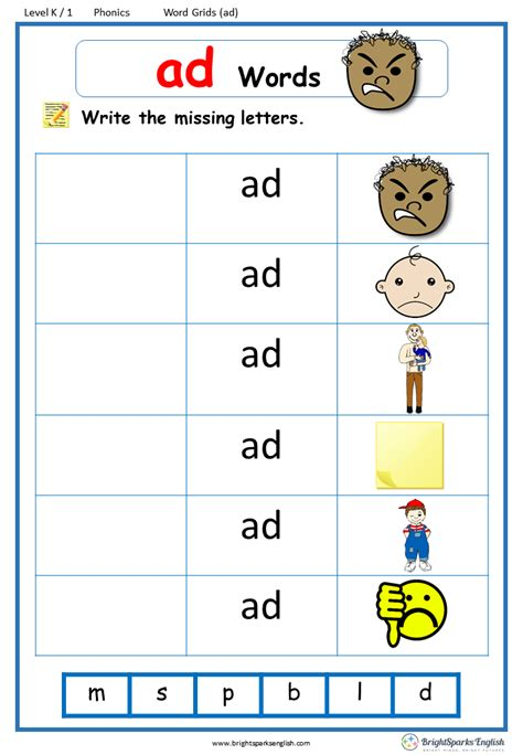 ad word family worksheets worksheets for all
