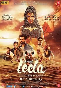 Ek Paheli Leela (#3 of 4): Mega Sized Movie Poster Image ...