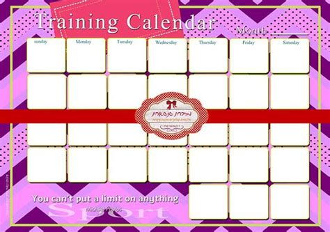 Just select your options below and hit the. Training Calendar Template - 25+ Free Word, PDF, PSD ...