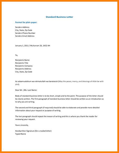 proper business email format good resume format