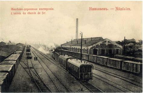 украина николаев фото старого города