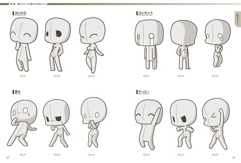 Comics Drawings Template by Anime Template For Drawing Expressions Anime Drawing