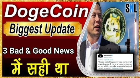 🔥Dogecoin 3 Updates | Dogecoin Latest Price Prediction ...