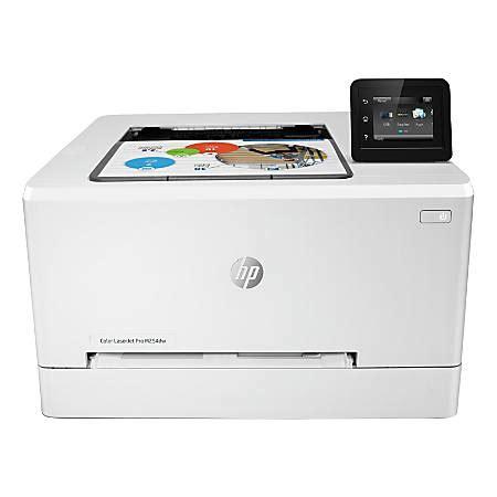 office depot color printing hp laserjet pro m254dw wireless color laser printer t6b60a