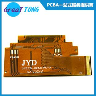 Flexible Printed Circuit Fpc For Lcd Golden Finger