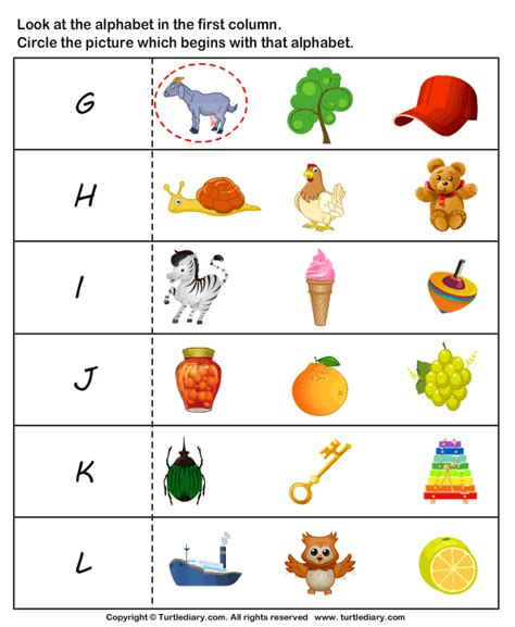 letter sounds for preschoolers letter sounds turtlediary 529