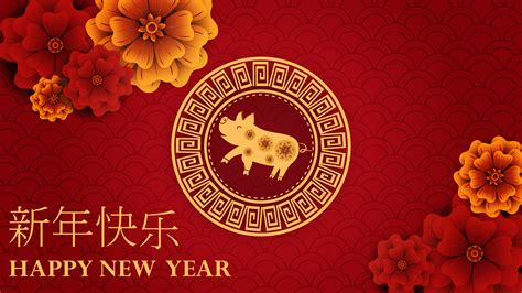 happy chinese  year    pig  red backdrop background    vectors